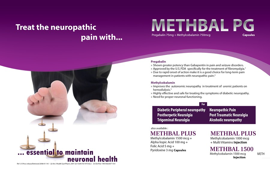 pregabalin and methylcobalamin tablets 1500